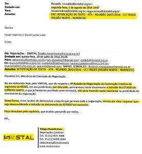 email-errata-sinstal